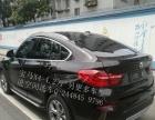 宝马X62011款 xDrive35i 3.0 手自一体 车况极