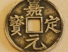 中国钱币之王寻找有缘人