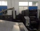 十年专注于印刷行业,拥有先进的印刷设备和专业技能