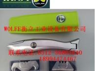 WOLFF德国沃尔夫鱼型安全刀