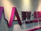 北京红酒招商加盟巨大优势