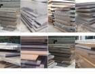 上海华虎投资集团有限公司-SKF3轴承圆钢
