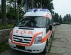 广州市安捷救护车出租长途救护车出租佛山市深圳市救护车出租