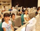 合肥青少年计算机编程培训机构选哪家