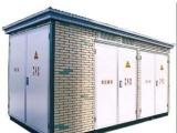 厂家直销 供应美式不锈钢箱变预装式变电站
