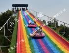 快乐滑彩虹旱雪滑道 滑道设计规划滑草车建设