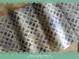 服装包装纸/印刷拷贝纸/鞋子包装纸印刷