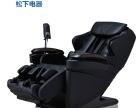 松下ma70,3D感觉,低价享受,中国**,武汉专售