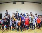 通州红旗先锋少年篮球俱乐部4-16岁少儿篮球培训