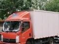 回捎货物运输11