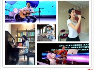 深圳少儿唱歌培训 孩子学唱歌学音乐必须要找个靠谱的机构