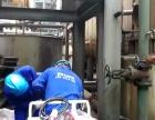 广东宏泰节能环保 工业设备+商业设备+家电设备清洗加盟