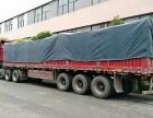 開通重慶到上海物流專線公司