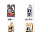 大量现货批发销售:美孚、壳牌、嘉实多机油