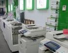施乐优印堂数码印刷连锁,服务好 效率高 价格优惠