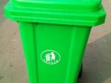 不銹鋼垃圾桶 240升塑料垃圾桶 分類垃圾桶 星沃廠家