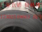 上海解密宝钢股份QSTE340TM汽车钢