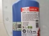 广南县城内上门加碳粉