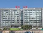 四季青招租慧科大厦2100平 整层面积 可做教育