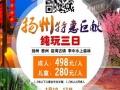 中国国旅力高国际营业部
