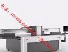 PP板打印机 积木打印机 KT板打印机 魔方打印机