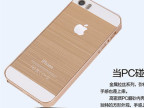 iphone4双色亚克力手机壳 iphone5/5S土豪金金属拉丝手机保护套