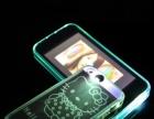 diy夜光手机壳市场手机壳厂家定制加盟货源淘宝代理