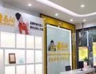 安乡黄马褂健康家政公司