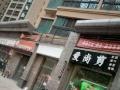 秀川 恒大名都 黄金地段 商业街卖场 20平米