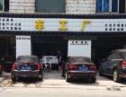 鹰潭较专业淘宝代施工店 车工厂
