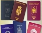 出国打工签证,成功后付款