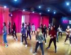 台州爵士舞性感钢管舞培训 高薪就业 包分配工作