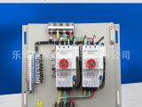 KBO控制保护开关 RSCPS-D-45(双速型)控制与保护开关
