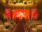 海南专业庆典策划、周年庆典、开业典礼、舞龙舞狮