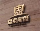 西安2018年人力资源师一级二级三级报名培训找盛泰鼎盛