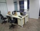 北京员工工位出租老板台租赁会议桌出租等