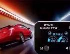汽车动力提升加速器