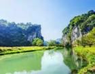 开启2017年第一次旅行,娄底湄江一日游