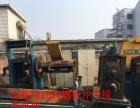 低价转让九成新二手3X1650济南机床二厂开平机现货供应