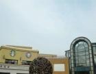 朝阳区蓝色港湾商铺出售 品牌租户年租金45万 房价