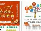 河南安阳、汤阴、林州、内黄、滑县区域2016年成人高考报名