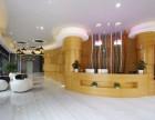 转让新亚洲体育城民俗广场独栋新装连锁主题酒店