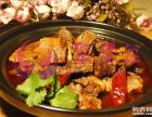 聚煲盆重庆老砂锅产品特点