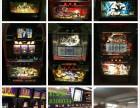低价出售投币游戏机777三七机鬼武者3北斗神拳吉宗加奈子武藏
