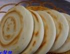 陕西特色小吃凉皮肉夹馍砂锅米线技术培训厨师培训