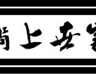 曲阜锅上麻辣烫让你体会挡不住的诱惑,中国人的食尚