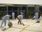 奉贤区南桥保洁公司 厂房保洁地面清洗打蜡 地毯清洗
