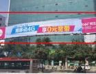 临汾市平阳广场邮政储蓄营业厅楼顶三面翻