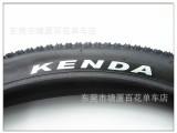 正品KENDA建大K1047外胎 26*1.95 山地车薄边胎