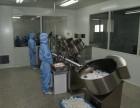 减肥品项目合作